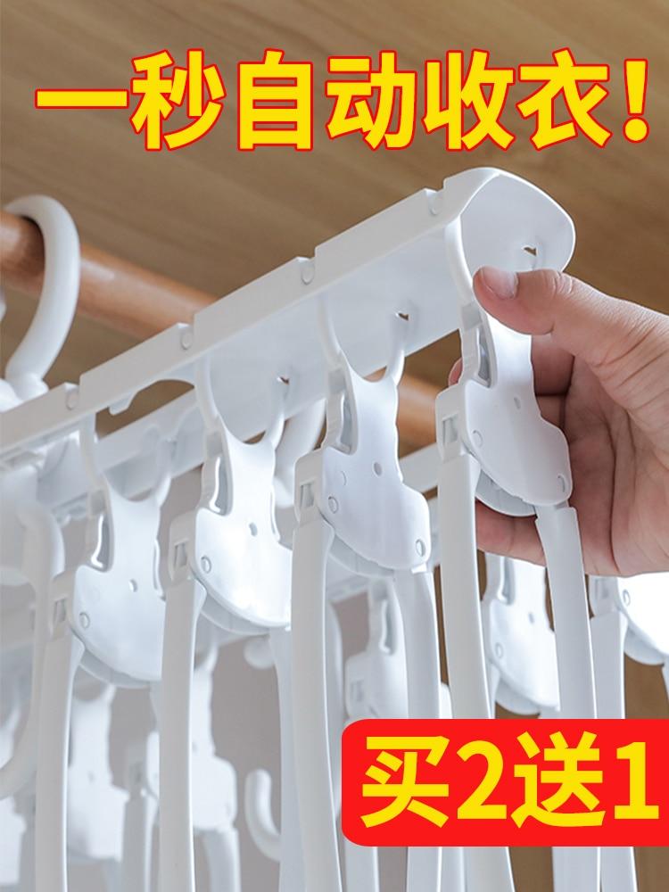 Le cintre multifonctionnel reçoit un cintre suspendu peu encombrant, un cintre d'aération domestique, un cintre magique tremblant, un cintre multi-couches