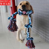 Increase pet interactive bite resistant cotton rope big toy dog grinding rope knot puppy training clean tooth dog supplies
