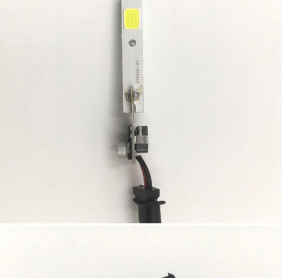 car headlight light source s2 cob light chip on board (10)