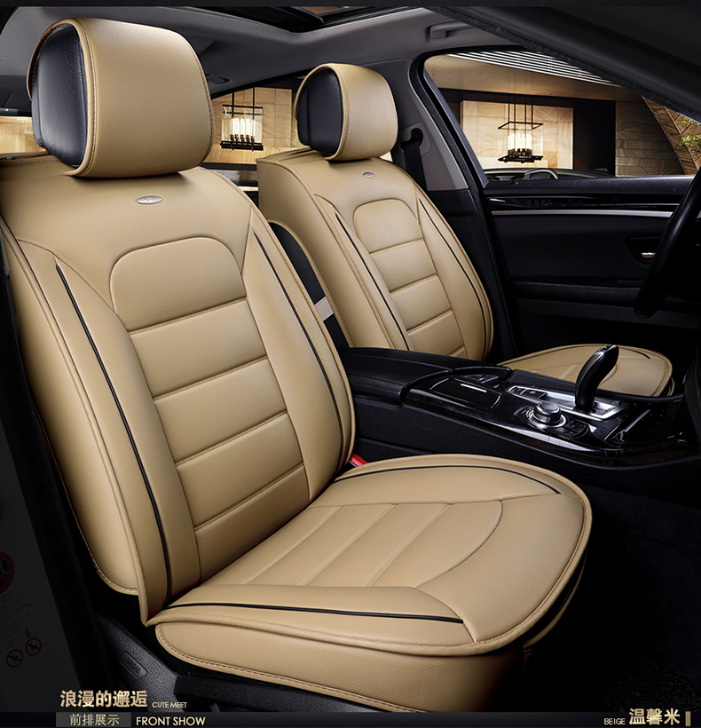 Wear-resisting waterproof pu leather car seat covers for lexus es infiniti q50 Acura mdx universal front rear full seats pu leather 5 7 seats car rear trunk mats backrest pad for new carens waterproof wear resisting easy clean
