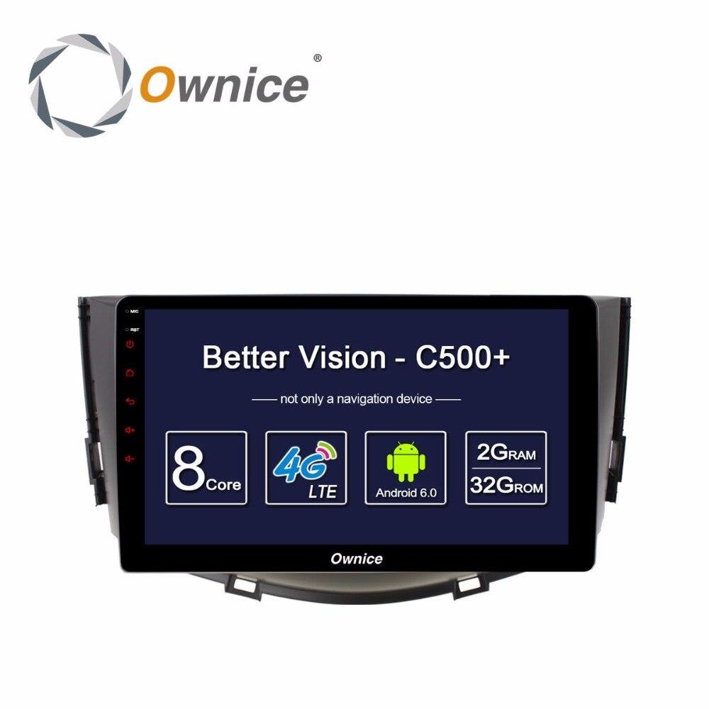 Автомобиль андроид GPS навигатор Аудио Автомобильный радиоприемник DVD-видео-плеер Мультимедиа для Лифан Х60 2011 2012 2013 2014 2015