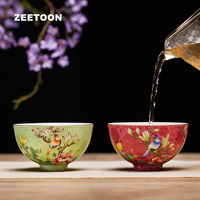 70ml Boutiques Jingdezhen Famille Rose Porcelain Carving Teacup Gold Outline Tea Cup Master Cup Tea Set Bowl Vintage Home Decor