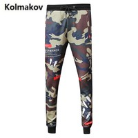 KOLMAKOV 2018 Spring new arrival Men's digital Camouflage printed pants,Men's Drawstring pants feet trousers, M-4XL.