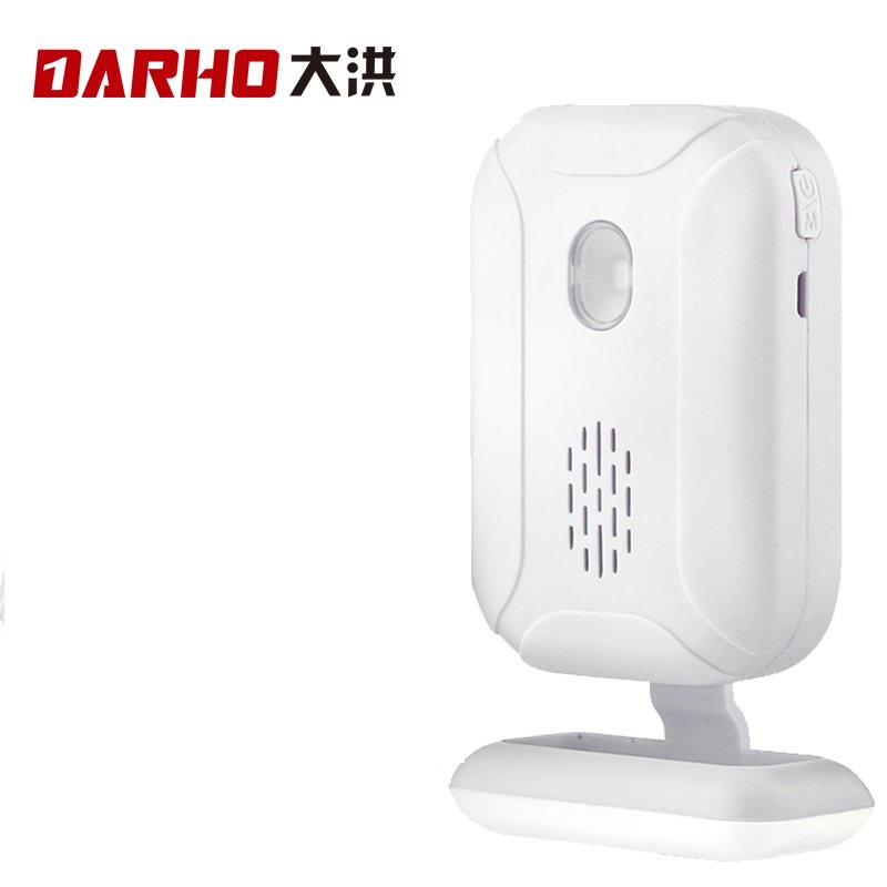 DARHO36 ringtones Store Home Security Welcome Chime Wireless Infrared IR Motion Sensor Door bell Alarm Entry Doorbell Sensor darho36 ringtones shop store home security welcome chime wireless infrared ir motion sensor alarm entry doorbell sensor