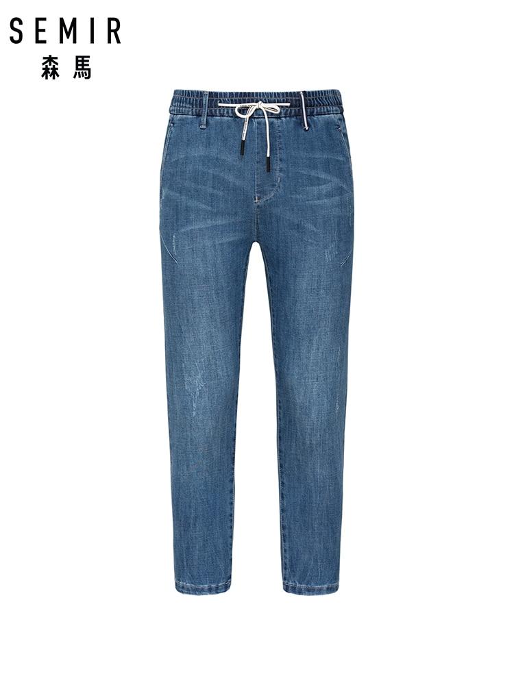 SEMIR 2019 Summer New Jeans Men Color Drawstring Elastic Waist Cat Scratches Jogging Nine Pants Tide