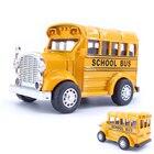 1:38 Hot School Bus ...