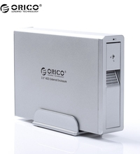 ORICO 7618US3 External HDD Enclosure 3.5 SATA with 12V2.5A Power Adapter-Silver