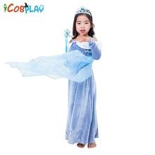 Princess Elsa Dress Party Performance Costume Frozen Aisha Elsa Anna Anna Stage Dress Halloween Purim Christmas