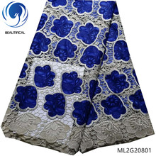 BEAUTIFICAL cord laces for nigerian party royal blue guipure lace 5yards/lot wedding clothes ML2G208