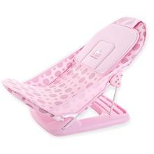 Foldable Baby Bath Tub/bed/pad Bathtub Bath Chair/shelf Baby Shower Nets Newborn Baby Bath Seat Infant Bath Bathtub Support