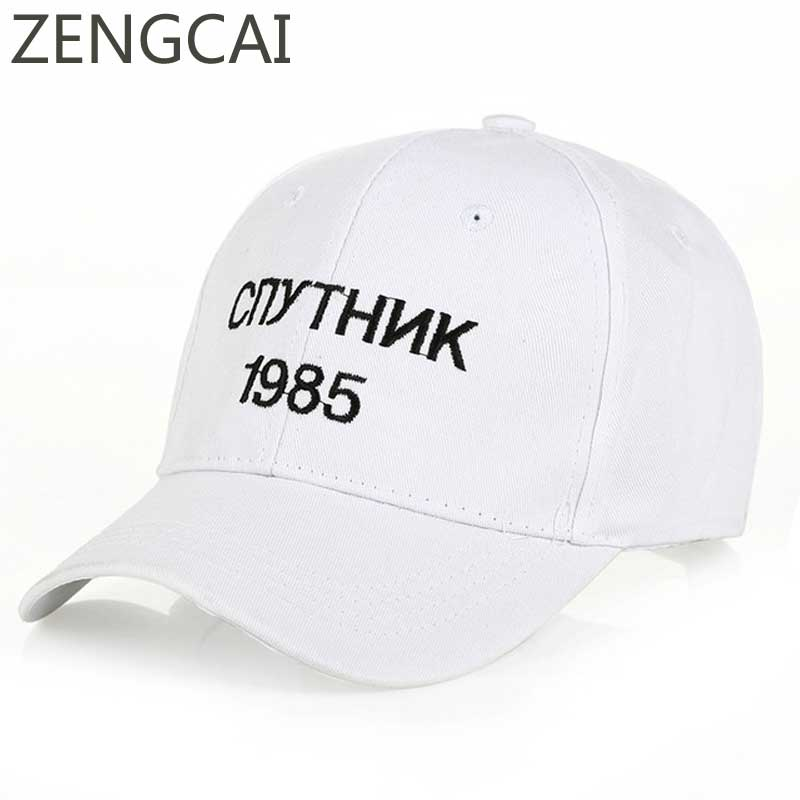 Satellite 1985 Dad Hat Russian Letter Black Men Snapback Cap White Hip Hop Hats For Women Trucker Baseball Cap Summer Adjustable 2017 winter hat for women men women s knitted hats wrinkle bonnet hip hop warm baggy cap wool gorros hat female skullies beanies