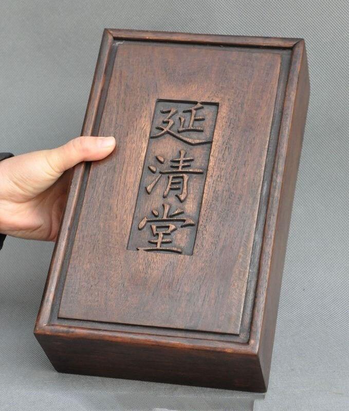 Natale Vecchio Cinese Huanghuali Legno Puro Intagliato A mano Libri box Container Scatole di halloweenNatale Vecchio Cinese Huanghuali Legno Puro Intagliato A mano Libri box Container Scatole di halloween