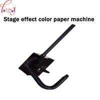 צבע אפקט במה מכונת נייר צבע אוטומטי מכונת נייר טקס חתונה צבעוני מקצועי מכונת נייר 110/220 V-במרכז מכונות מתוך כלים באתר