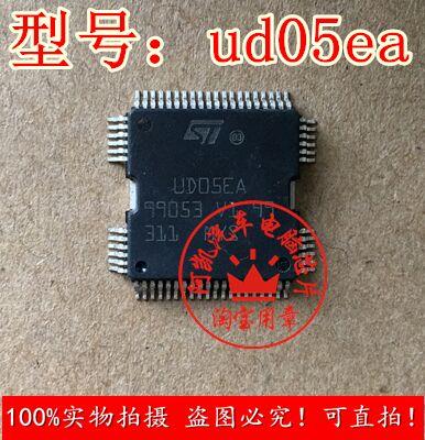 Free Shipping! 5pcs UD05EA Automotive Chip Car IC HQFP-64