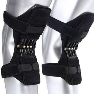 Image 4 - Aptoco дышащая Нескользящая опора для суставов, наколенники для поднятия колена, мощный отскок, пружинный усилитель колена VIP LINK