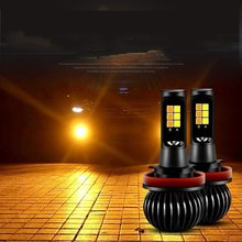 (1 шт) двухцветный противотуманный светильник желтый белый светодиодный
