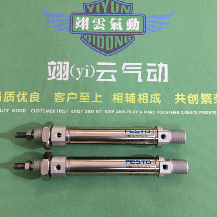 DSNU-16-50-P-A-S11 DSNU-16-25-PPV-A DSNU-16-40-PPV-A FESTO Stainless steel mini-cylinder pneumatic air tools DSNU series цена