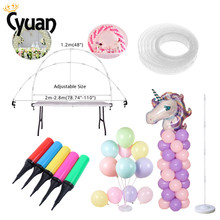 Balloon Pump Arch Balloon Chain Balloons Column Stand Clip Holder Ballons Wedding Birthday Party Decoration Balloon Accessories