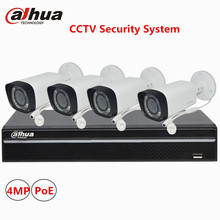 Dahua CCTV Camera IP POE Outdoor Zoom 4MP Camera IPC-HFW4431R-Z Alarm Audio 2Sata Onvif 4CH NVR Video Surveillance System