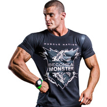 Brand compression shirt T-shirt with short sleeves