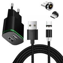 Зарядный кабель, Micro USB для Samsung/Xiaomi Redmi 7/Huawei honor/Meizu/LG/alcatel/Oukitel C8