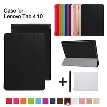 "Magnetic Case For Lenovo TAB 4 10 Protective Smart cover for lenovo tab410 Tab4 10 TB-X304N F Cases 10.1"" (2017 release)+gift(China)"