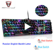 Motospeed CK104 Game Backlit Gaming Mechanical Keyboard With Backlight RGB Russian Gamer For Computer PC Keycaps Key Cap Board(China)