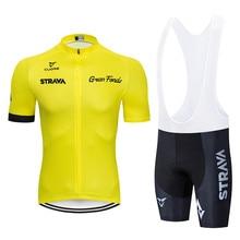 2019 Summer UCI Team Yellow  Cycling Clothing Bike Jersey Ropa Mens Bicycle Pro Cycling Jerseys Gel Pad Bike Shorts Sets