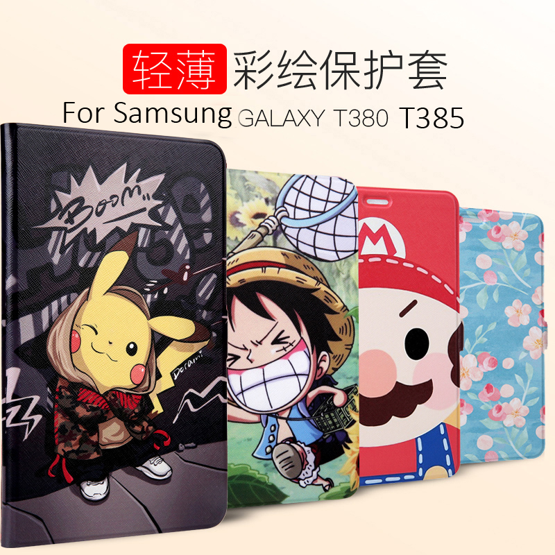 Case For Samsung Galaxy Tab A 8.0 T380 T385 Tablet Protective Cover PU Leather TabA 8 SM-T385 SM-T385 SM-T380 Sleeve wake/sleepCase For Samsung Galaxy Tab A 8.0 T380 T385 Tablet Protective Cover PU Leather TabA 8 SM-T385 SM-T385 SM-T380 Sleeve wake/sleep
