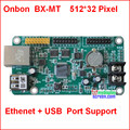 onbon bx-5mt, usb, ethernet, rj45 port, control size 512*32,support HUB12,HUB08, monochrome,one color, two color controller