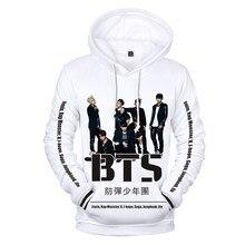 BTS Print Hoodies (5 Models)