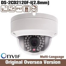 Wholesales Hik updatable DS 2CD2120F I 2MP Fixed Dome Network IP Camera IR Full HD 1080P