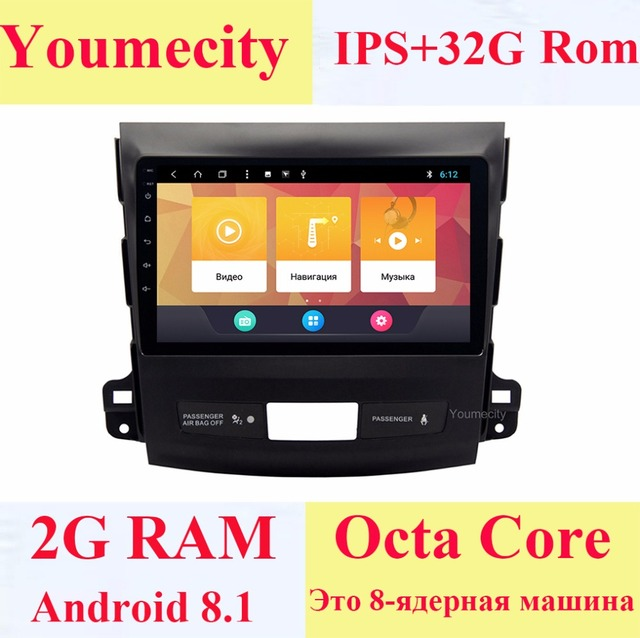 9 inch Android 8.1 Octa 8 Core 2G RAM 32G ROM Car DVD Player for Mitsubishi Outlander 2006-2013 Radio GPS Navigation BT WIFI Map