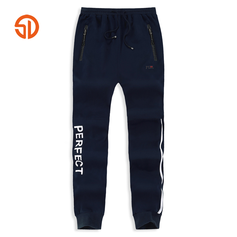 Sportswear Pants Mens Tracksuit Casual Pant Male Fitness Workout Pants Sweatpants Trousers Jogger Pants Plus Size 9XL For 150KG