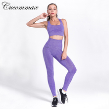 Cucommax 2 Pcs Yoga Set for Women Sportswear Seamless Sports Bra and Leggings Gym Workout Suit-YSET001