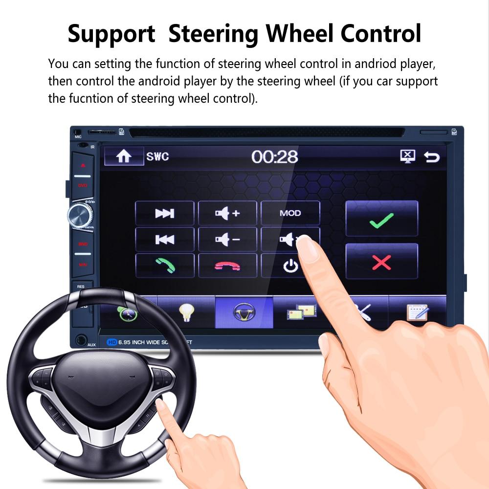 6.95 2 Дин HD емкостный сенсорный экран Bluetooth автомобиля стерео DVD Радио-проигрыватель с радио-модуль 7786 & Усилитель IC 785
