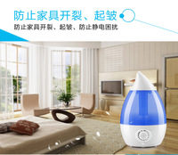 MX15 5 Free Shipping Ultrasonic Air Humidifier Portable Humidifier High Quality AC Power Factory Directly Supply