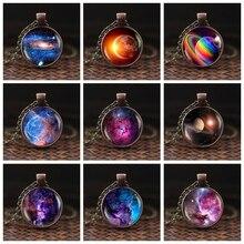 Nebula Necklace Galaxy Astronomy Pendant Solar System Jewelry Space Universe Milky Way Jewellery