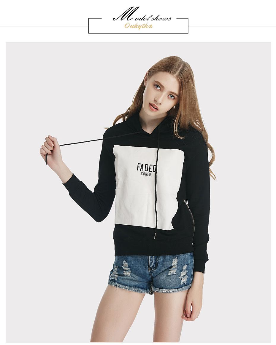 HTB1h.yGQFXXXXbmXFXXq6xXFXXX3 - Korean Fashion Autumn Street Style Sweatshirts girlfriend gift ideas