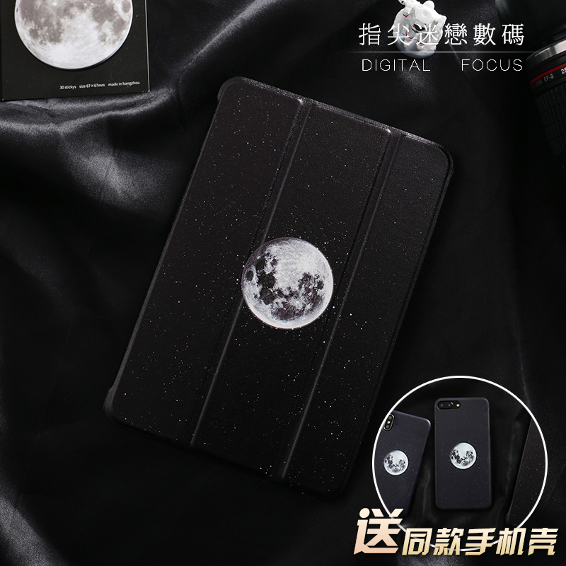 Moon space Magnet PU Leather Case Flip Cover For iPad Pro 9.7 10.5 Air Air2 Mini 1 2 3 4 Tablet Case For New ipad 9.7 2017 personal magnet pu leather case flip cover for ipad pro 9 7 10 5 air air2 mini 1 2 3 4 tablet case for new ipad 9 7 2017 a1822