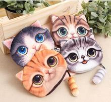2017 autumn new meow star tail decoration Plush purse wallet wholesale mobile phone bag stereo cat