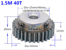 1pc Spur Gear pinion 1.5M 40T 1.5 mod gear rack 40teeth bore 6-20mm spur gear  45 steel cnc pinion  high frequency quenching spur gear pinion 1m 60t 60teeth mod 1 width 10mm bore 10mm right teeth 45 steel positive gear cnc gear rack transmission rc