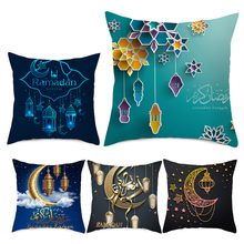 Fuwatacchi Ramadan Pillow Cover Eid Mubarak Cushion Covers for Sofa Chair Decorative Case 45*45mm New