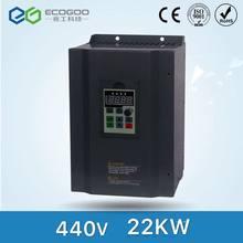 22KW 30HP 400 HZ VFD Wechselrichter frequenzwandler dreibettzimmer phase eingangs 3 phase 440 v ausgang 40A für 30HP motor