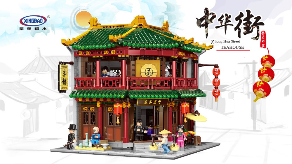 XINGBAO 01021 Chinese Building City MOC Series The Toon Tea House Set Building Blocks Bricks Kids Toys Model Kit Birthday Gifts