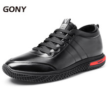 Модные уличные для мужчин Спортивная обувь пояса из натуральной кожи увеличивающая рост 6 см лифт кроссовки