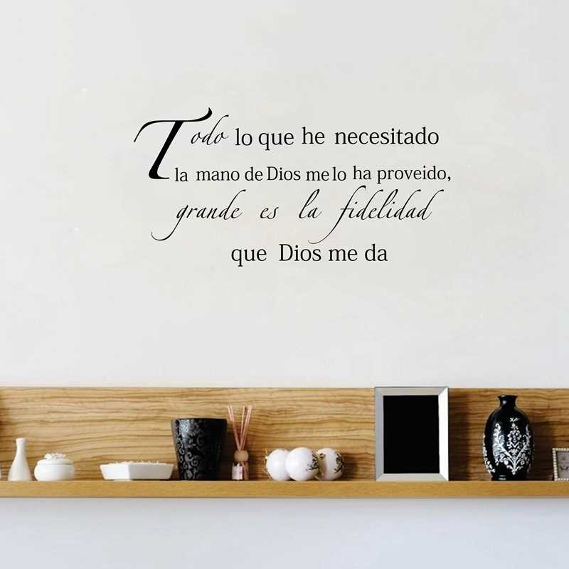 Religion wall decal in Spanish , Espanol wall sticker faith in God - grande es la fidelidad que Dios me da