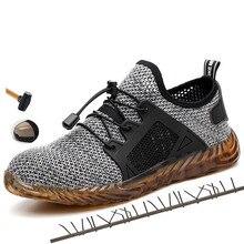 Летняя Мужская Уличная обувь из дышащей сетки со стальным носком, защищающая от разбивания, Мужская Удобная рабочая обувь, светильник с защитой от проколов