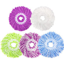 Rotary mop head Replacement Holder Cotton only