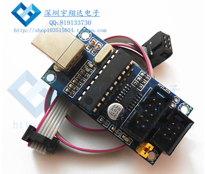 5pcs AVR microcontroller download USBtinyISP download manager dedicated USB interface cable for arduino